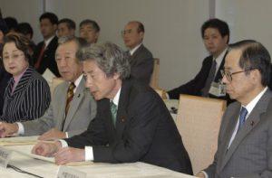 5月29日は何の日【小泉純一郎首相】中央防災会議に出席