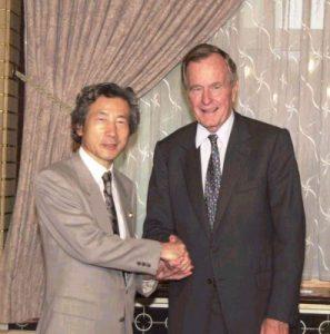 5月29日は何の日【小泉純一郎首相】ブッシュ元米大統領(父)が表敬訪問