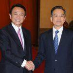 4月29日のできごと【麻生太郎首相】中国・温家宝首相と会談