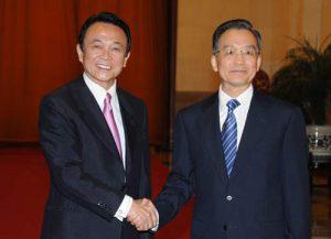 4月29日は何の日【麻生太郎首相】中国・温家宝首相と会談