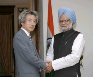 4月29日は何の日【小泉純一郎首相】インド・シン首相と会談