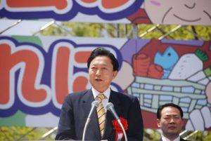4月29日は何の日【鳩山由紀夫首相】メーデーに出席