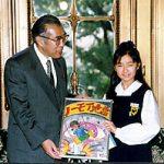 3月1日のできごと(何の日)地雷廃絶ポスターコンクール特選受賞者が小渕首相を表敬訪問