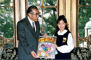 3月1日は何の日地雷廃絶ポスターコンクール特選受賞者が小渕首相を表敬訪問