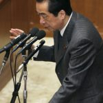 4月30日のできごと【菅直人首相】内閣参与辞任「見解の相違」
