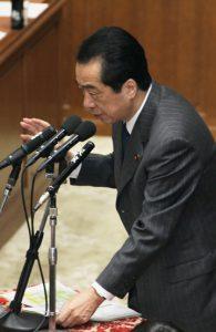 4月30日は何の日【菅直人首相】内閣参与辞任「見解の相違」