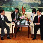 4月30日のできごと【麻生太郎首相】中国・胡錦濤国家主席と会談