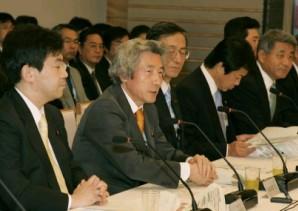 5月30日は何の日【小泉純一郎首相】IT戦略本部に出席