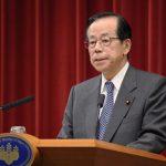4月30日のできごと【福田康夫首相】歳入法案再議決を受け会見