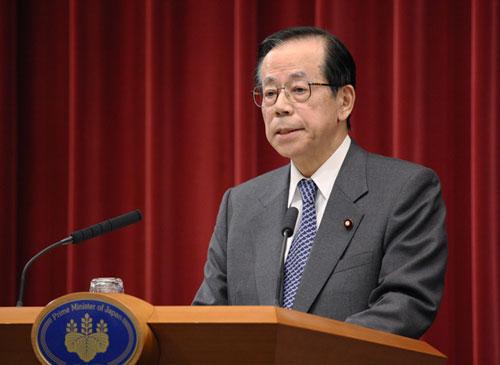 4月30日のできごと(何の日)【福田康夫首相】歳入法案再議決を受け会見
