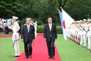 6月30日は何の日【福田康夫首相】国連・潘基文事務総長と会談