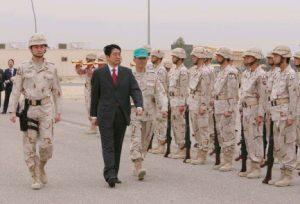 5月1日は何の日【安倍晋三首相】クウェートで空自部隊を激励