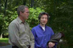 6月30日は何の日【小泉純一郎首相】米・ブッシュ大統領と会談