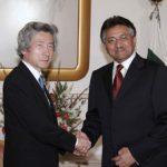 4月30日のできごと【小泉純一郎首相】パキスタン大統領と会談