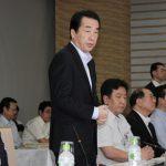 6月30日のできごと(何の日)【菅直人首相】一体改革案決定「まさにこれからが本当の始まり」