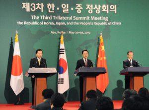 5月30日は何の日【鳩山由紀夫首相】中韓首脳と会談