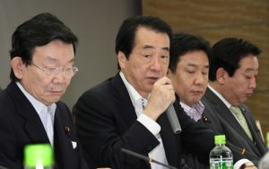 5月30日は何の日【菅直人首相】社会保障抑制を指示