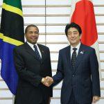 5月30日のできごと【安倍晋三首相】タンザニア大統領と会談