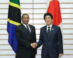 5月30日は何の日【安倍晋三首相】タンザニア大統領と会談