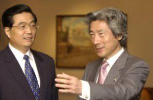 5月31日は何の日【小泉純一郎首相】中国・胡錦濤国家主席と会談