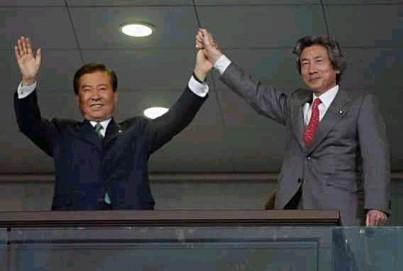 5月31日のできごと(何の日)【小泉純一郎首相】ワールドカップ(W杯)開会式に出席