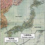 3月16日のできごと(何の日)【外務省】中国政府が1969年に発行した地図をHPに掲載:尖閣諸島を「日本語表記」