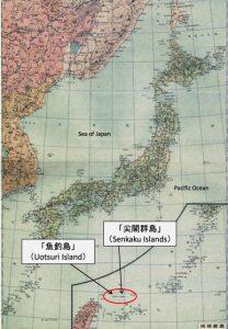 3月16日は何の日【外務省】中国政府が1969年に発行した地図をHPに掲載:尖閣諸島を「日本語表記」