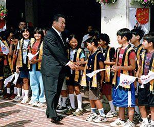 5月14日は何の日【森喜朗首相】沖縄県訪問