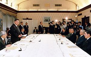 5月16日のできごと【ものづくり懇談会】森首相に提言を提出