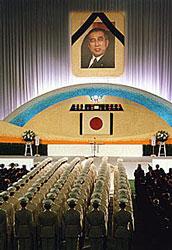 6月8日のできごと(何の日)【故・小渕恵三元首相】内閣・自民党合同葬