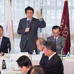 3月7日のできごと(何の日)【自民党】全国幹事長会議を開催