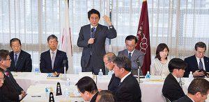 3月7日は何の日【自民党】全国幹事長会議を開催