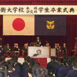 3月18日のできごと(何の日)【森喜朗首相】防衛大卒業式で訓示