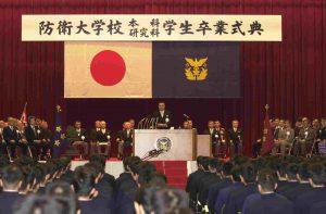3月18日は何の日【森喜朗首相】防衛大卒業式で訓示