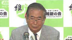 5月29日は何の日【日本維新の会】分党を正式表明