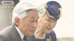 5月18日は何の日【天皇皇后両陛下】金沢城を訪問
