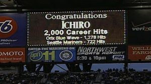 5月21日は何の日【マリナーズ・イチロー外野手】日米通算2000安打達成