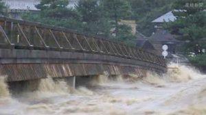 9月16日は何の日【台風18号】京都・桂川が氾濫