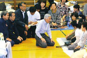 5月19日は何の日【天皇皇后両陛下】熊本地震被災地を訪問
