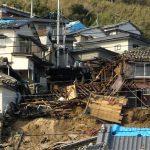 3月20日のできごと(何の日)【福岡県西方沖地震】