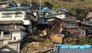 3月20日は何の日【福岡県西方沖地震】