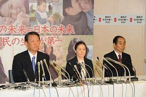 5月10日は何の日【柔道・谷亮子選手】参院選出馬を表明