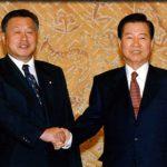 5月29日のできごと【森喜朗首相】韓国・金大中大統領と会談