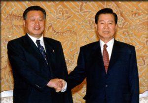 5月29日は何の日【森喜朗首相】韓国・金大中大統領と会談