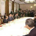 3月15日のできごと(何の日)【森喜朗首相】「経済は踊り場的状況」