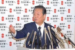 3月10日は何の日【民主党・小沢一郎代表】衆院選影響なら代表辞任