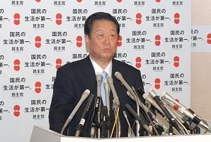 5月11日は何の日【民主党・小沢一郎代表】辞任表明