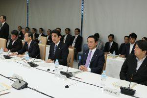 5月19日は何の日【安倍晋三首相】農協改革を指示