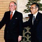 7月6日のできごと(何の日)【小渕恵三首相】豪・ハワード首相と会談