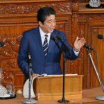 1月20日のできごと(何の日)【安倍晋三首相】施政方針演説